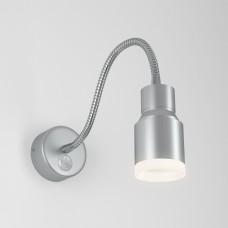 Molly LED серебро (MRL LED 1015)