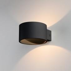 Coneto LED чёрный (MRL LED 1045)