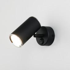 Rutero GU10 SW черный (MRL 1003)